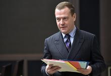 Медведев снизил ставку по ипотеке для семей с детьми