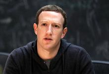 Цена ошибки: Марк Цукерберг извинился и потерял $7,5 млрд