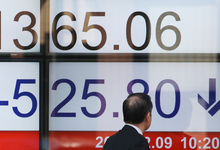 Игра на понижение. Чем опасно падение азиатских фондовых рынков для России