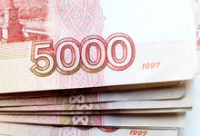 Страховка для рубля. Минфин и ЦБ поддержат госдолг в случае санкций