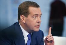 Медведев выделил 20 млрд рублей на повышение зарплат в регионах