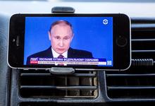 Новый мир. Как Россия будет строить цифровую экономику на блокчейне