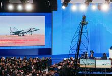 Моя оборона. Как новое оружие Путина делает бесполезными военные затраты США