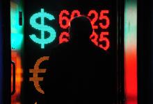 Оттолкнулись от дна. Курс доллара вернется к уровню 60-65 рублей