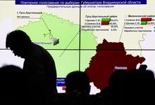 Три пути Кремля. Избиратели недовольны, но перемен не хотят