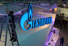 «Нафтогаз» объявил об аресте активов «Газпрома» в Голландии