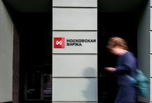 Тренд или случайность. Почему российские компании уходят с биржи