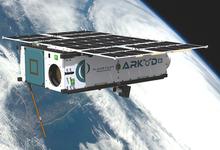 Космическая выгода. Как сделать добычу сырья на астероидах прибыльной