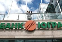 Семь итогов года: крах частных банков и усиление роли государства
