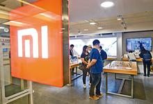 Китайская грамота: зачем три миллиардера вложились в Xiaomi