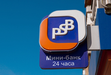 НПФ «Будущее» и «Сафмар» продали акции Промсвязьбанка накануне санации