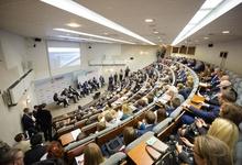 На Гайдаровском форуме обсудили региональный аспект национальных целей