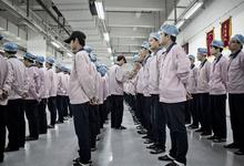 Торговая война: Трамп призывает Apple уйти из Китая