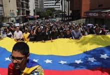 Россия предложила Венесуэле план спасения экономики