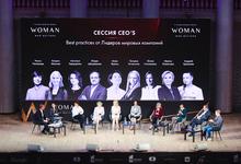 В Москве наградили лучших работодателей для женщин