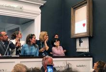 Что продажа картины Бэнкси «Девочка с воздушным шаром» говорит о разнице между ценой и стоимостью
