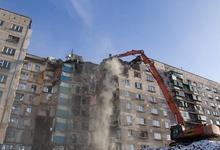 Боевики ИГ взяли на себя ответственность за взрыв в Магнитогорске