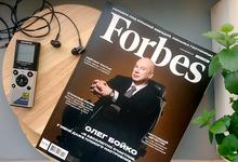 Вышел февральский номер Forbes