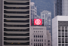 Почему китайские банки соблюдают санкции США против россиян