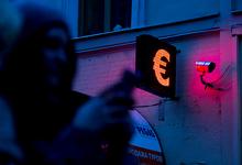 Защититься от санкций. «Кремлевский доклад» повысил курс рубля