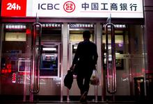 Китайский маршрут: что грозит банкам при переходе под крыло государства