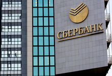 Этический вопрос. Что не так с отчетом аналитиков Sberbank CIB по компании «Роснефть»