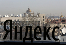 «Яндекс» запустил рейтинг сайтов Рунета