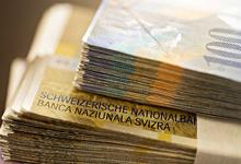 Год в запасе. Что нужно сделать, чтобы ФНС не узнала о счете в швейцарском банке