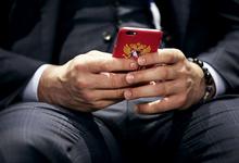 Интернет в клетке. Путин хочет ввести систему контроля в сети