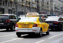 ФАС разрешила «Яндекс.Такси» и Uber объединить бизнесы
