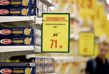 Гарантированная бедность. Почему не стоит ждать быстрого роста российской экономики