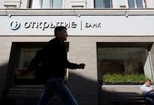 Без блокчейна и Big Data. Банк «ФК Открытие» покинули ключевые специалисты по инновациям
