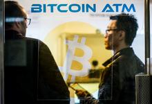 Распродажа криптовалют: почему биткоин падает и куда пропадают цифровые деньги