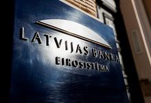 Русский след. В Латвии останутся только иностранные банки