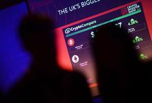 Цифровая разведка. Как инвестировать в ICO и не стать жертвой мошенников