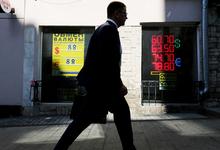 После шторма. Как падение фондового рынка и рубля отразится на экономике