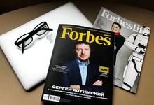 Вышел апрельский номер Forbes