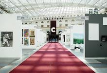 Современное искусство в России стоит миллионы евро
