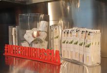 В Милане определили место российских дизайнеров