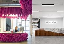 Массовое познание. Зачем Uber запустил свой университет в разгар кризиса