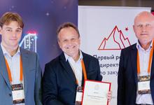 Трансформация закупок: о развитии отрасли рассказали лучшие менеджеры России
