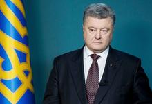 Забытая Украина: что скрывает Порошенко за законом о реинтеграции Донбасса