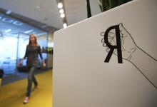Технические моменты: чем «Яндекс» и Сбербанк могут помочь друг другу