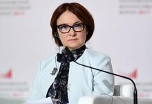 Эффект Набиуллиной: как Центробанк изменил экономику России