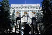 Губительная отсрочка. Банки нарастят риски из-за поблажек со стороны ЦБ