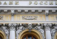 Почему стоит ждать повышения ключевой ставки в России