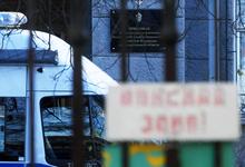 Взрывная энергия: как молодежь в России ищет и находит справедливость
