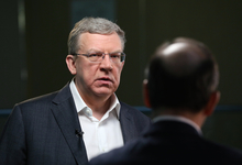 Алексей Кудрин о кризисе доверия, пенсионной реформе и ценах на бензин