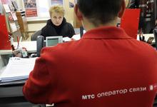 МТС получила рекордный убыток из-за резерва по «узбекскому делу»