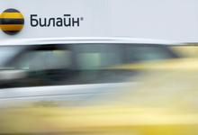 Цена закона: почему «пакет Яровой» обойдется в 45 млрд рублей